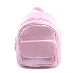 Rózsaszín Kis Méretű Női Műbőr Hátizsák