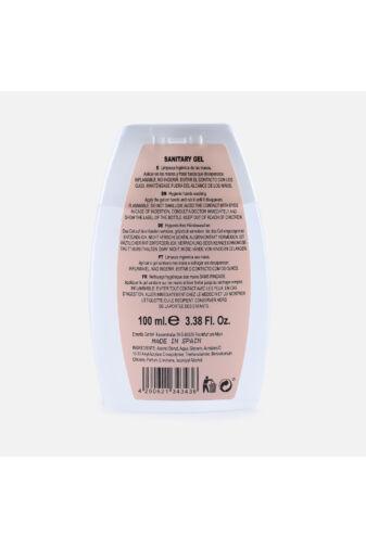 Emerlla Antibakteriális Kézfertőtlenítő Gél 100ml