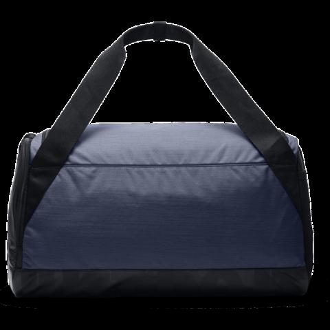 Nike Sotetkek Brasilia (Small) Training Duffel Bag Sporttaskak Ba5335-410