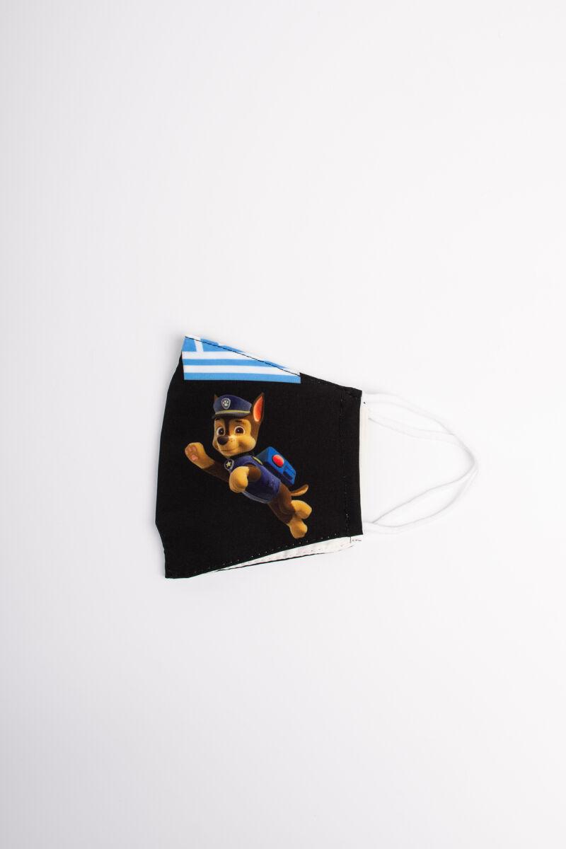 Mancsőrjáratos 2 Rétegű Trendi Textil Gyerek Szájmaszk