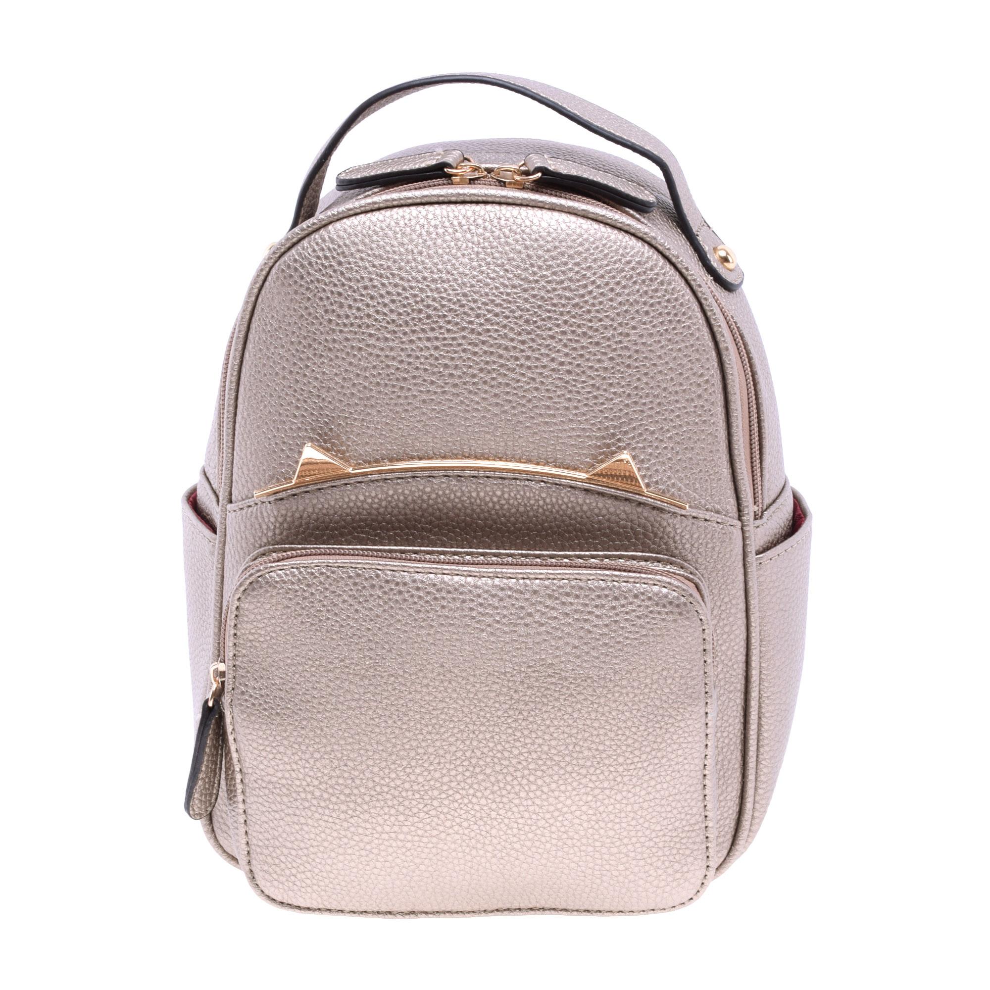 114e0730a103 Besty Női ksiméretű Műbőr Hátizsák Arany - Műbőr - Táska webáruház -  Minőségi táskák mindenkinek
