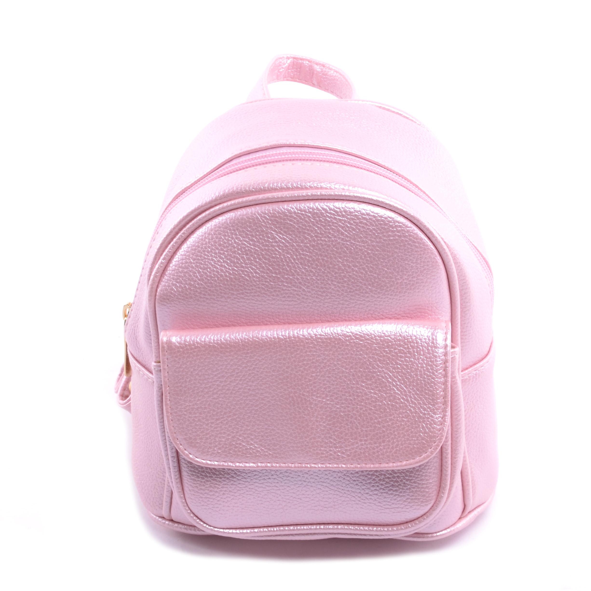 Rózsaszín Kis Méretű Női Műbőr Hátizsák - Műbőr - Táska webáruház - Minőségi  táskák mindenkinek caa94f8dbc