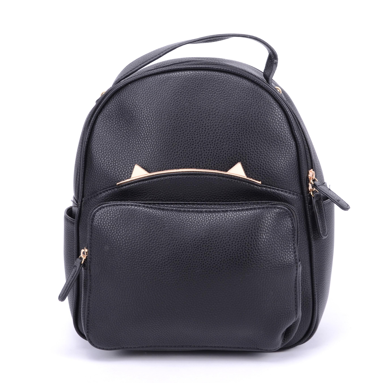 b974cc4e7da6 Besty Női Műbőr Hátizsák Fekete - Műbőr - Táska webáruház - Minőségi táskák  mindenkinek
