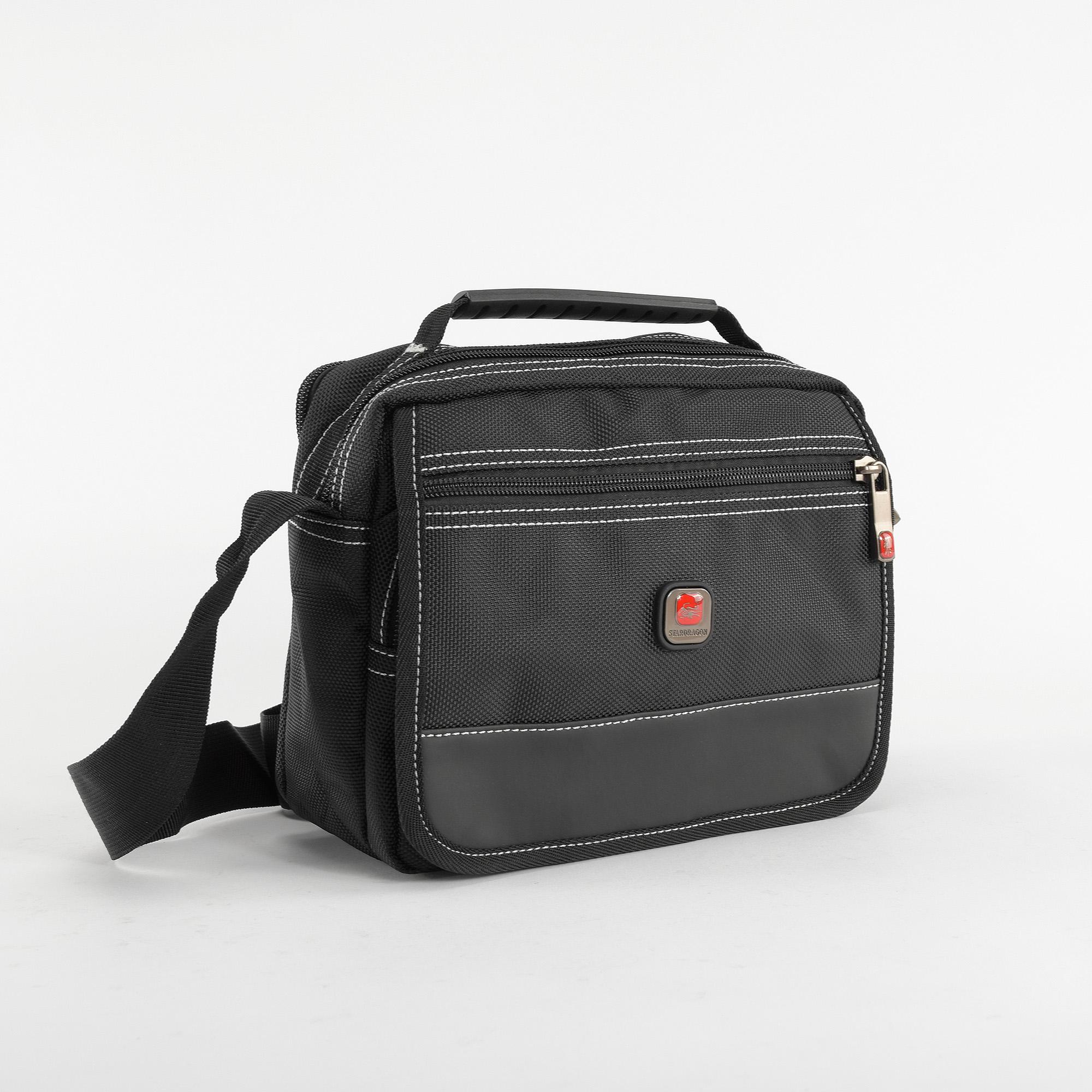 Stardragon Kis Méretű Fekete Férfi Poliészter Oldaltáska - OLDALTÁSKÁK - Táska  webáruház - Minőségi táskák mindenkinek 54d34a3349