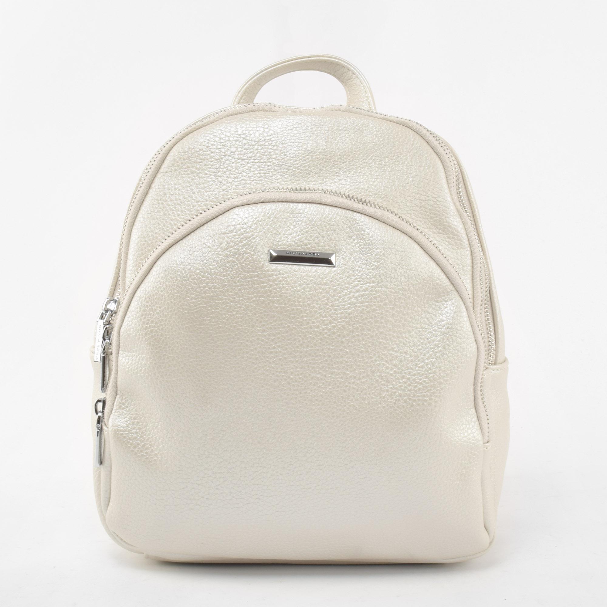 afd121a964f8 Silvia Rosa Női Bézs Műbőr Hátizsák - Műbőr - Táska webáruház - Minőségi  táskák mindenkinek