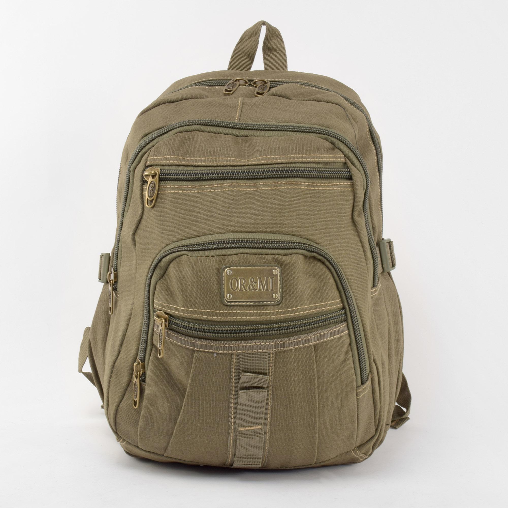 f0e472e9f0 Besty Zöld szövet hátizsák - HÁTIZSÁKOK - Táska webáruház - Minőségi táskák  mindenkinek